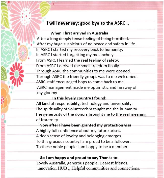 I will never say goodbye to the ASRC - poem