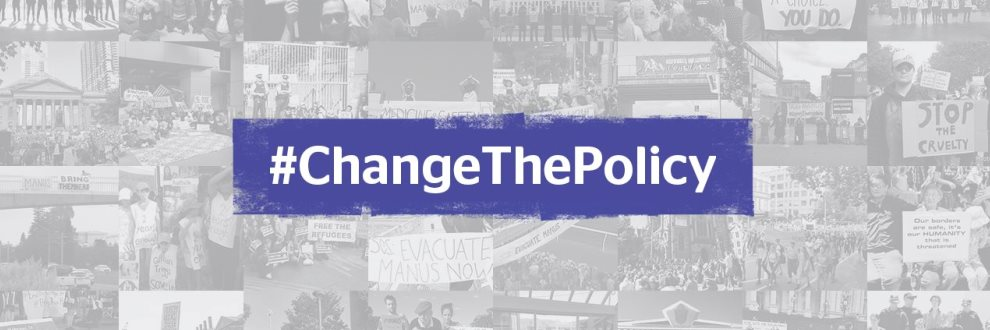 change the policy banner